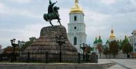 Главные достопримечательности Киева