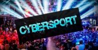 Актуальные новости киберспорта только на сайте moregost.ru
