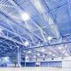 Промышленное освещение в условиях работы предприятий