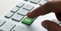 Как интернет магазину выбрать ценовую политику?
