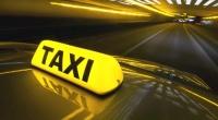 Такси – профессиональное обслуживание по разумной цене