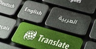 Переводы и тексты на заказ
