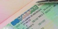 Как быстро получить визу?